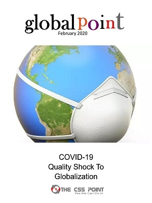 Monthly Global Point Current Affairs February 2020