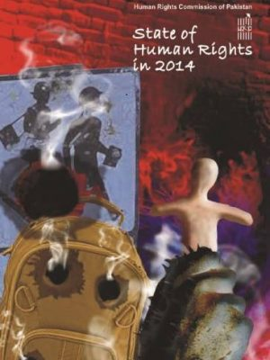 Human Rights Commission of Pakistan – Report, 2014