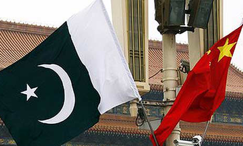 What Makes Pak-China Relations So Special, So Different and So Unique? By Mohammad Ali Zafar