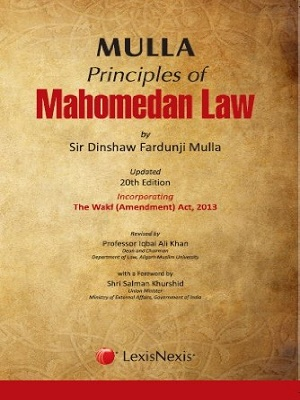 Principles of Mahomedan law By D.F Mulla
