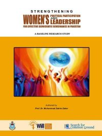 Strengthening Women's Political Participation & Leadership in Pakistan
