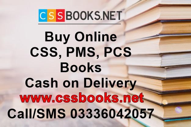 Buy Books CSS PMS