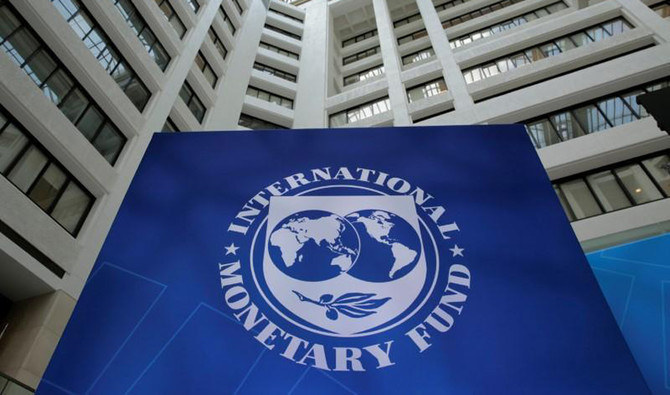 IMF Sees Hard Times Ahead For Pakistan | Editorial