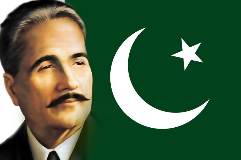 Iqbal's Vision For Pakistan