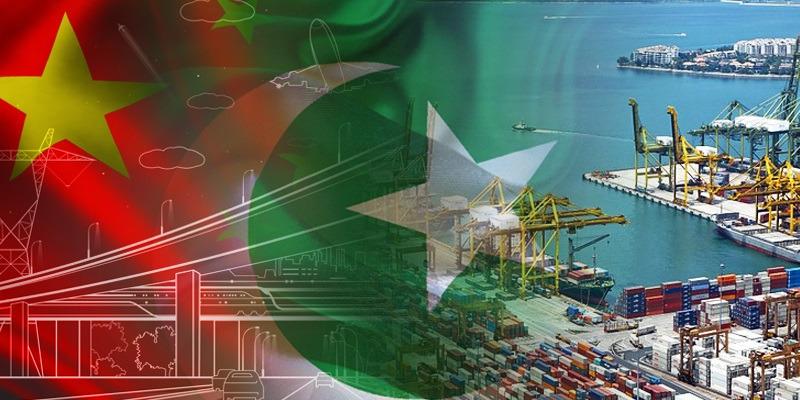 Status of CPEC Authority | Editorial