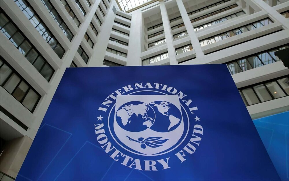 IMF Program on Hold | Editorial