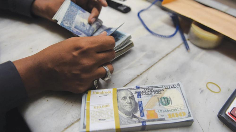 A Strengthening Rupee | Editorial
