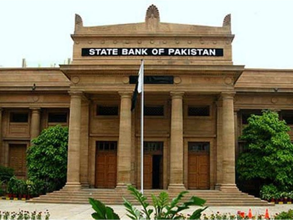 SBP's Stable Outlook | Editorial