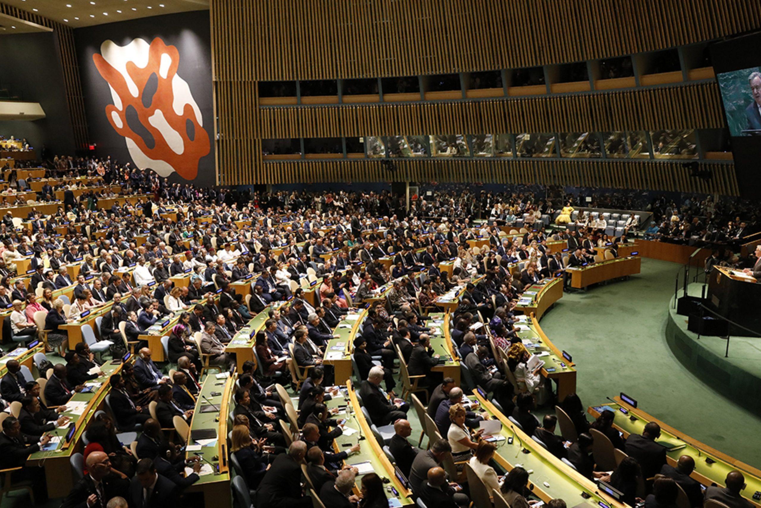 Pakistan's Legal Case at the UN Against India By Rehman Azhar