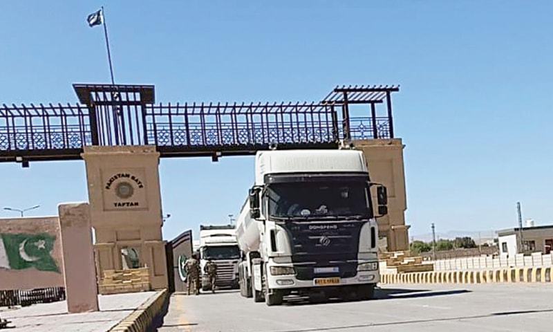 Pak-Iran New Border Gateway | Editorial