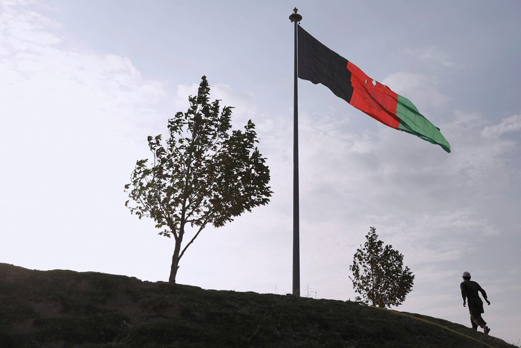 For Afghan Peace | Editorial