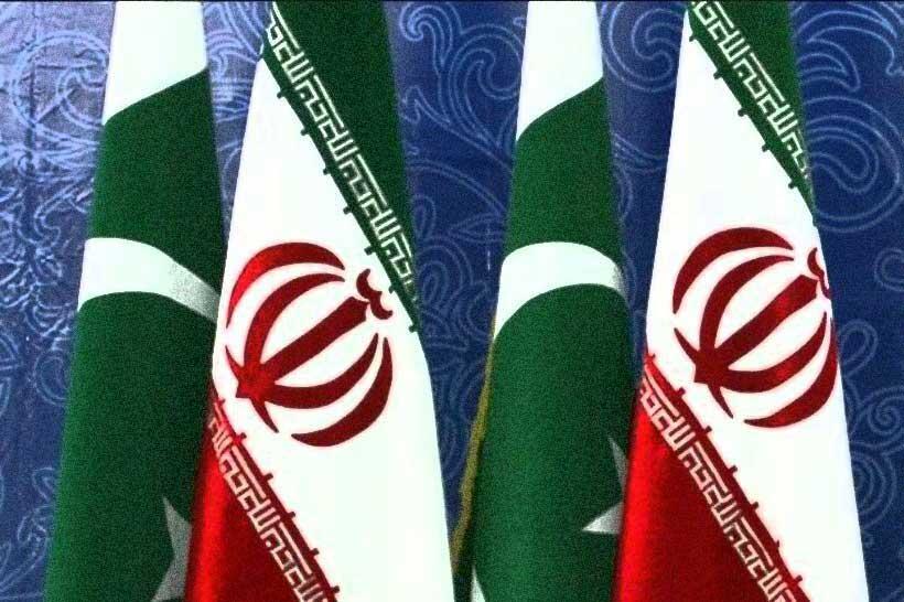 Reappraisal of Pakistan—Iran Relations By Dr Farooq Hasnat & Dr Zamurrad Awan