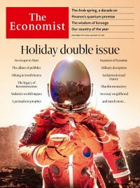 The Economist Magazine 1st January 2021