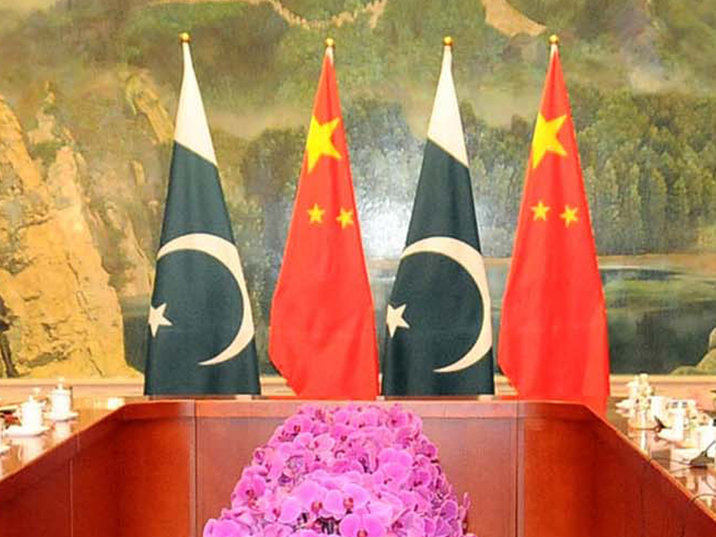 Pakistan-China Trade in Iffy Times By S M Naveed