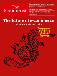The Economist Magazine 8th January 2021