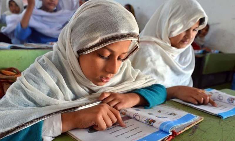 Education Emergency   Editorial