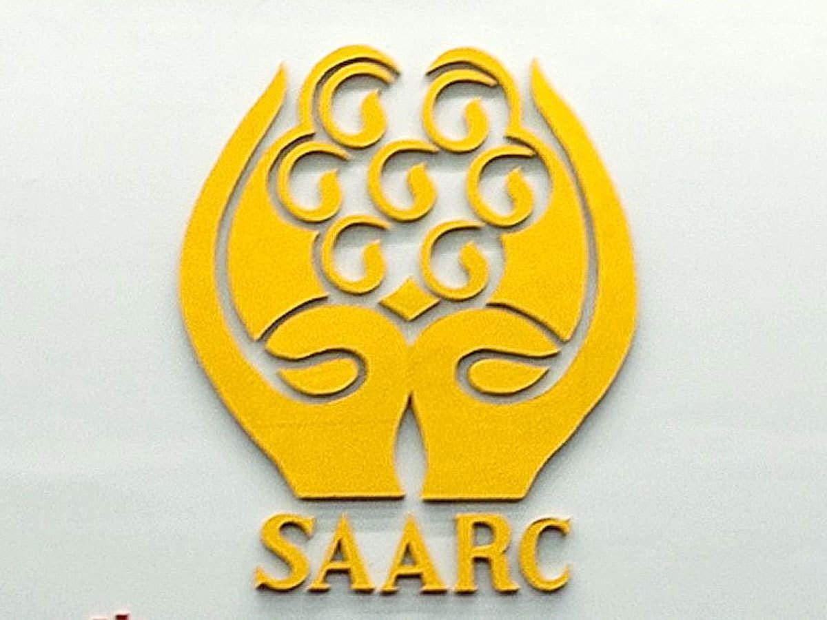 The SAARC Story By Khalid Saleem