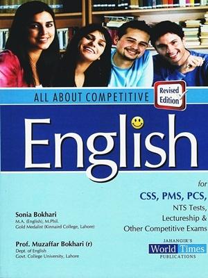 All About Competitive English By Sonia Bokhari & Muzaffar Bokhari JWT