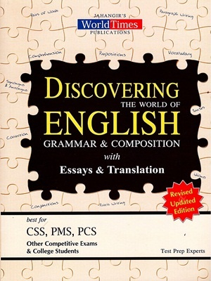 Discovering The World of English With Grammar, Composition & Essays, Translations By JWT