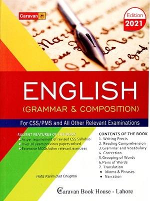 English Precis and Composition By Hafiz Karim Dad Chughtai Caravan