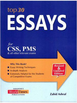 top-30-essays-by-zahid-ashraf-jwt