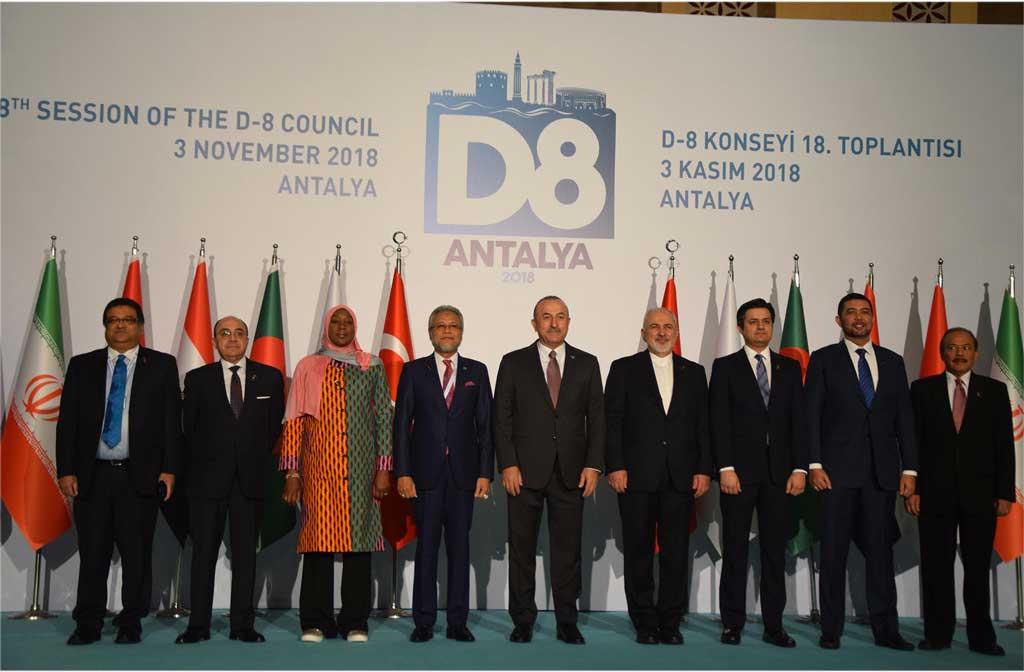 D-8 Summit | Editorial