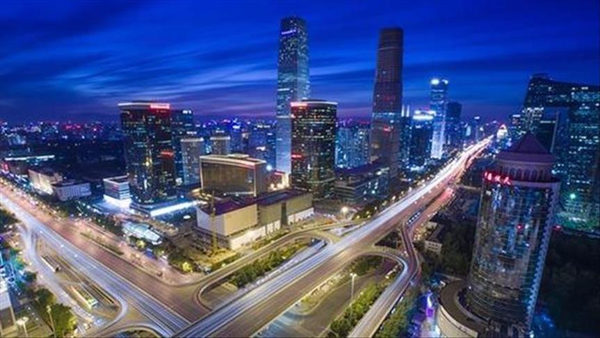 China's Road to Poverty Alleviation By Azhar Azam