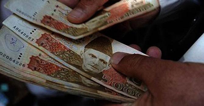 Economic Insight By Advocate Hammad Ali