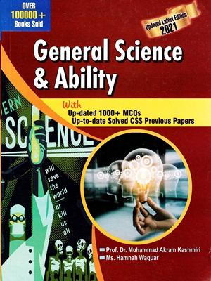 2021, A H Publisher, ABILITY, ability by prof muhammad, ability by prof muhammad akram, Akram, AKRAM KASHMIRI, Buy Online, CSS, CSS BOOKS, FPSC, GENERAL SCIENCE, General Science & Ability By Prof: Muhammad Akram Kashmiri AH Publisher, general science ability by prof muhammad akram kashmiri, Kashmiri, Latest Edition, science ability by prof muhammad, SOLVED MCQS