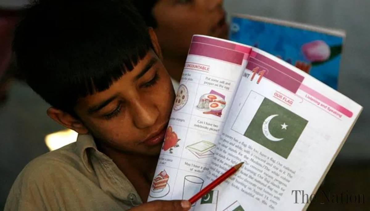 One Nation One Curriculum By Attiya Munawer