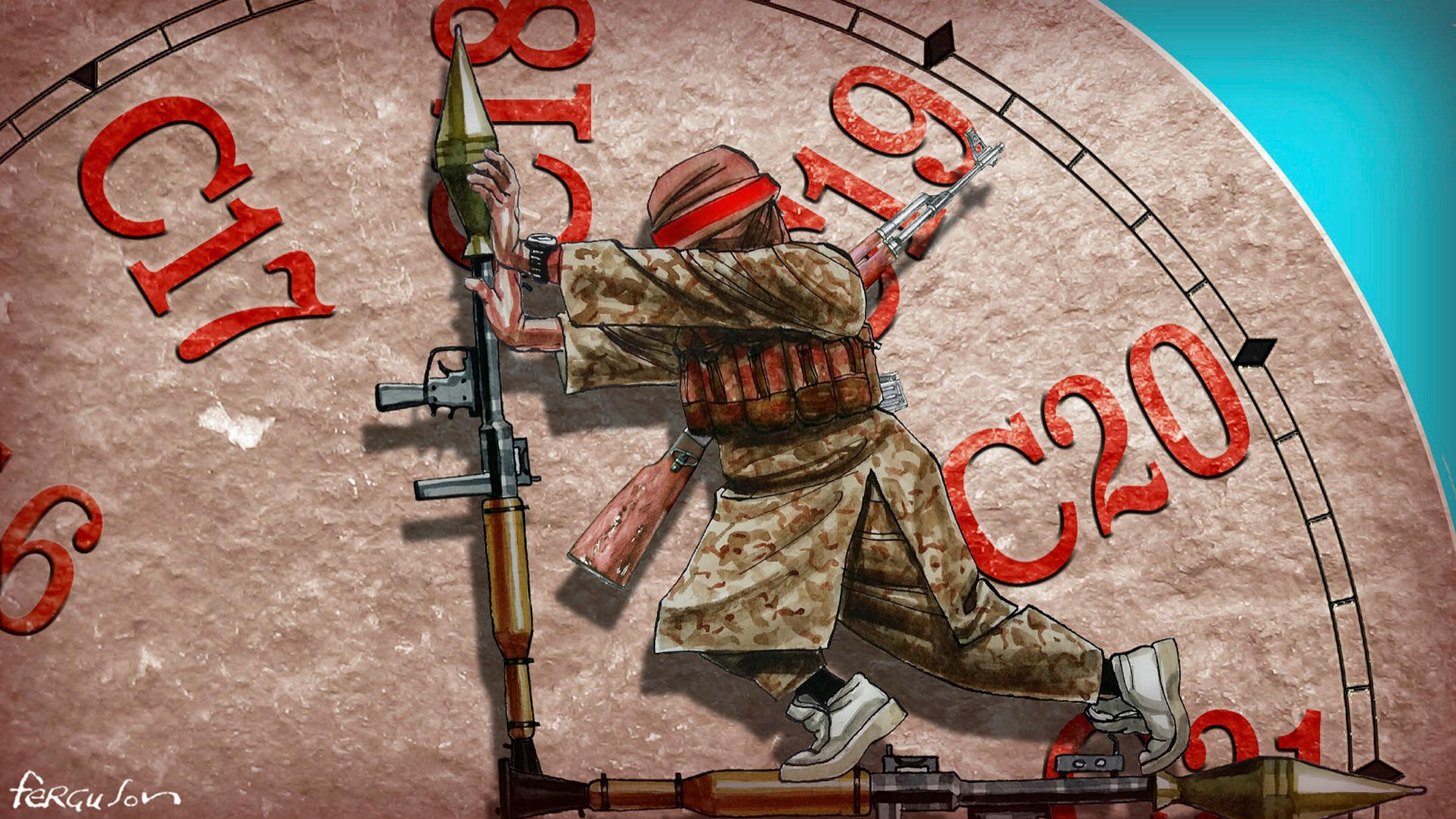 Post-USA Afghanistan By UK Dar
