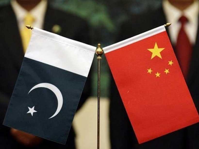 Pakistan-China Relations By Urooj Hayat