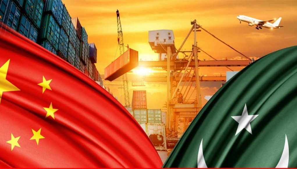 Changing Global Power Dynamics and CPEC By Dr Shoaib Baloch