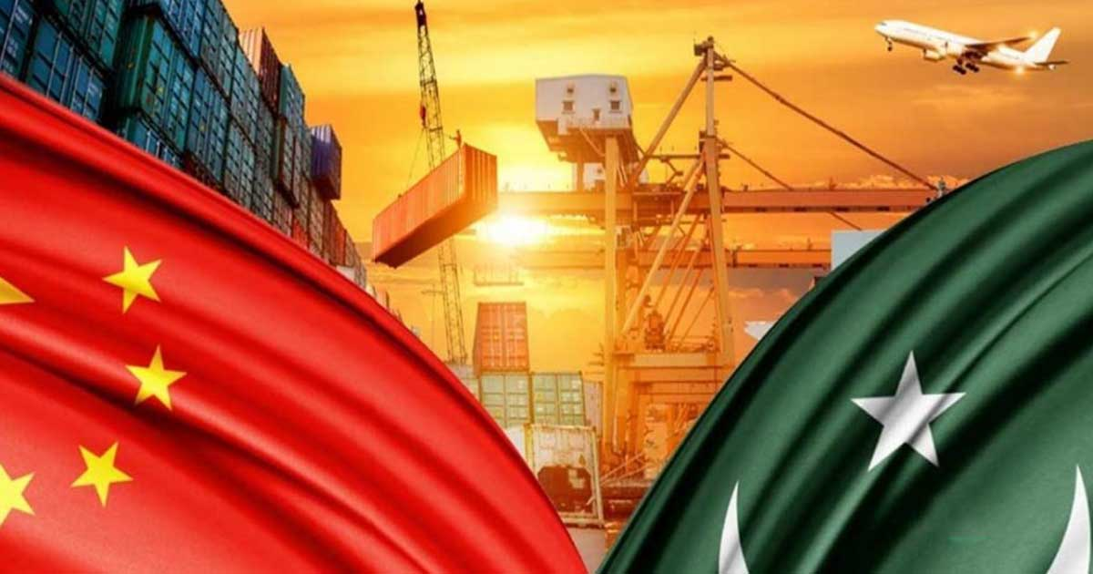 CPEC Phase II | Editorial