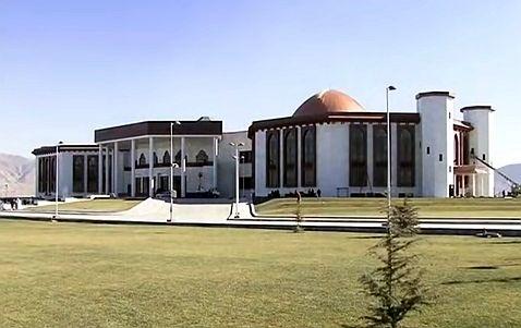 The New Afghanistan By Najmuddin A. Shaikh