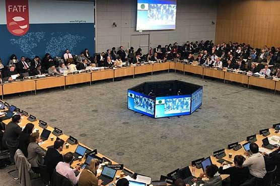 Pakistan Fulfills Another FATF Requirement | Editorial