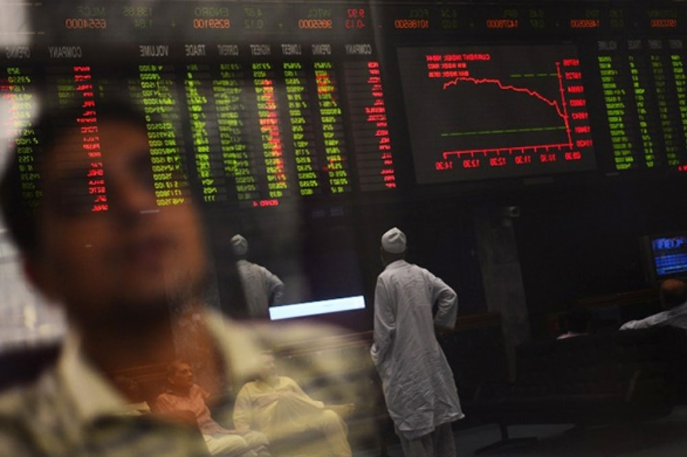 How Developing a Culture of Investing in Stocks Can Save Pakistan's Economy By Ali Farid Khwaja