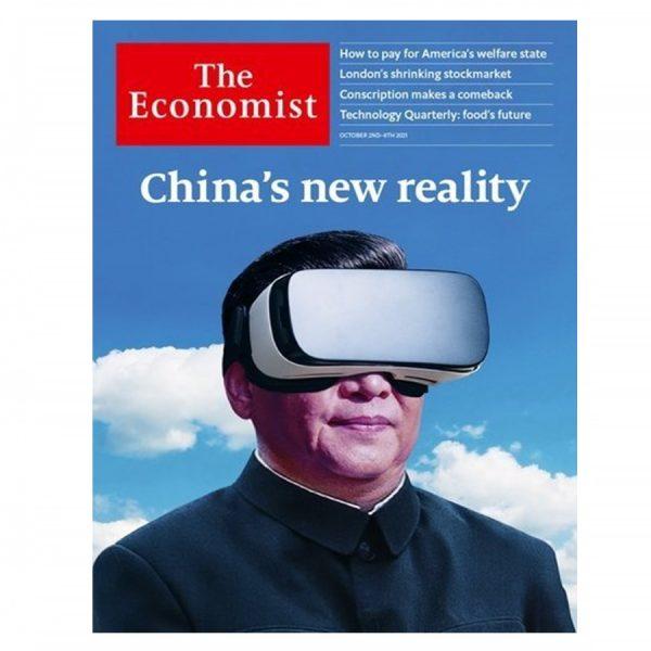 The Economist Magazine 8th October 2021